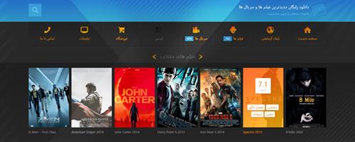 طراحی قالب مشاهده فیلم و سریال آنلاین | 0v1