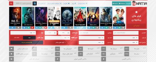 طراحی قالب سینما – دانلود فیلم و سریال با لینک مستقیم