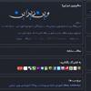 پیش نمایش قالب وبلاگ وین دیزاین