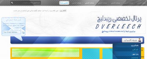 طراحی قالب دورلیچ – نخستین مرجع رپیدلیچ در ایران