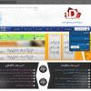 پیش نمایش قالب دورلیچ – نخستین مرجع رپیدلیچ در ایران