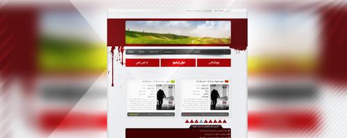 طراحی قالب وب سایت رسمی هواداران علی بیاتی