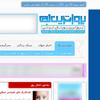 پیش نمایش قالب بروزترین ها | بروزترین پرتال ایرانی