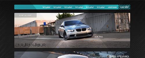 طراحی قالب سایت ایران جیب