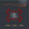 پیش نمایش قالب گروه علوم کامپیوتر دانشگاه تبریز