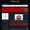 پیش نمایش قالب مرجع تخصصی پخش موزیک های مجاز