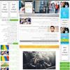 پیش نمایش قالب مجله سرگرمی کمیاب