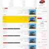 پیش نمایش قالب رسانه تبلیغاتی آگهی خودرو