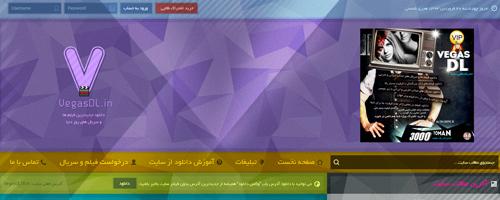 طراحی قالب فروش قالب سایت فیلم و سریال وگاس دی ال