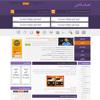 پیش نمایش قالب کمیاب آنلاین | نرم افزار, بازی, کتاب