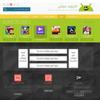 پیش نمایش قالب اندروید سیتی | دانلود بازی اندروید | نرم افزار اندروید